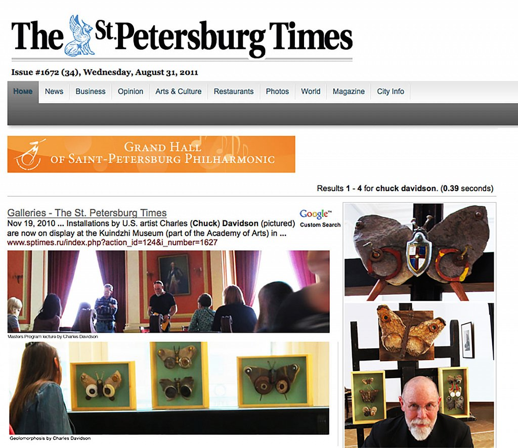 The Petersburg Times 2011